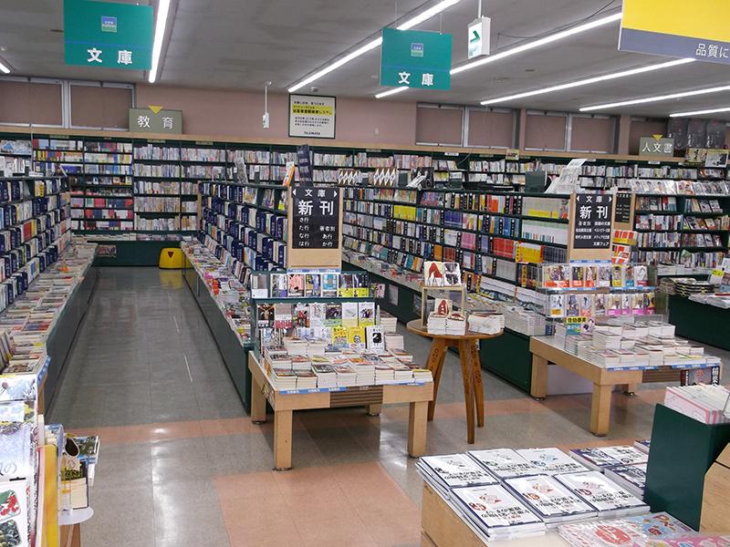 磐田店 | 店舗 | 谷島屋書店|小...
