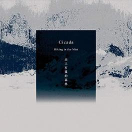 『Overlook Where We Came From』 Cicada
